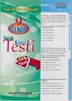9.Sınıf Türk DİLİ ve Edebiyatı Yaprak Konu Testi (48Test)