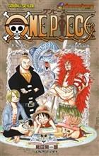 One Piece 31. Cilt