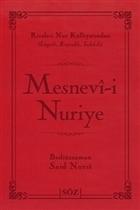 Mesnevı-i Nuriye