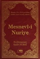 Mesnevi-i Nuriye (Büyük Boy)