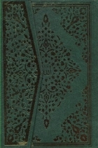 Kur'an-ı Kerim (Orta Boy, Hafız Osman Hattı)