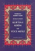 Kur'an-ı Kerim ve Yüce Meali (Orta Boy, Bilgisayar Hatlı)