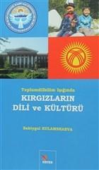 Kırgızların Dili ve Edebiyatı