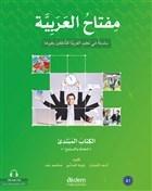 Miftahu'l-Arabiyye Arapça Öğretim Seti - (Başlangıç Seviyesi 1)