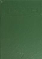 Toplumsal Tarih Dergisi Cilt: 17 (97-99)