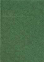 Toplumsal Tarih Dergisi Cilt: 7 (37-42)