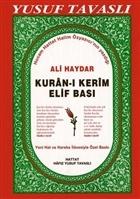 Ali Haydar Kuran-ı Kerim Elif Bası (Özel Baskı) (D05)