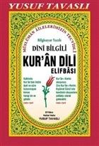 Dini Bilgili Kur'an Dili Elifbası (D06)