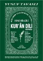 Dini Bilgili Kur'an Dili Elifbası (Yeşil Kapak) (D04)