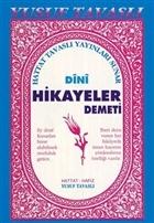 Dini Hikayeler Demeti (B17)