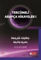 Tercümeli Arapça Hikayeler 1