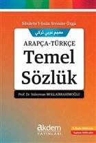 Arapça Türkçe Temel Sözlük