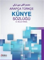 Arapça Türkçe Künye Sözlüğü