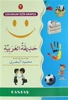 Çocuklar İçin Arapça 2