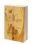 Maya - Toplu Şiirler