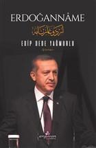 Erdoğanname