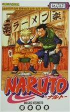 Naruto 16. Cilt