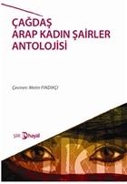 Çağdaş Arap Kadın Şairler Antolojisi