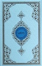 Benim Kur'anım (Orta Boy-Mavi Kapak)