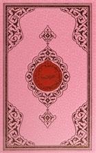 Benim Kur'anım (Orta Boy-Pembe Kapak - Kod: 132)