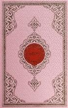 Benim Kur'anım (Rahle Boy-Pembe Kapak)