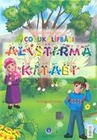 Çocuk Elifbası Alıştırma Kitabı