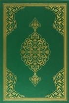 Kur'an-ı Kerim Kutulu ( Cami Boy-Renkli-Yaldızlı-Mahfazalı Kod: 101)
