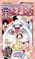 One Piece 17. Cilt