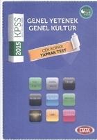 Data KPSS Genel Yetenek Genek Kültür Çek Kopar Yaprak Test 2015