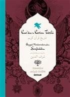 Kur'an-ı Kerim Tarihi