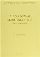 Ali Şir Nevayi Sedd-i İskenderi