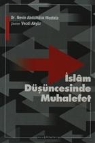 İslam Düşüncesinde Muhalefet
