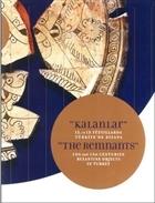 Kalanlar - 12. ve 13. Yüzyıllarda Türkiye'de Bizans