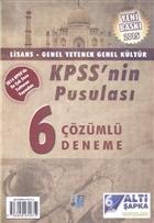 KPSS 2015 Lisans Genel Yetenek Genel Kültür KPSS'nin Pusulası 6 Çözümlü Deneme
