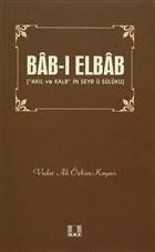 Bab-ı Elbab