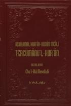 Açıklamalı Kur'an- Kerim Meali Tercümanu'l-Kur'an (Çanta Boy) ( Farklı Renklerde )