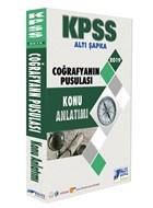 2019 KPSS Coğrafyanın Pusulası Konu Anlatımı
