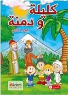 Kelile ve Dimne - 2 (Arapça)