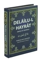 Delailu-l Hayrat Arapça ve Tercümesi