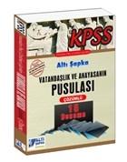 KPSS Vatandaşlık ve Anayasanın Pusulası Çözümlü 15 Deneme Altı Şapka Yayınları 2016