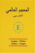 Universal Sözlük Arapça - Türkçe / Türkçe - Arapça