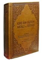 Kur'an-ı Kerim Meali ve Tefsiri