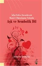 Aşk ve Sembolik Dil