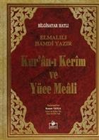 Bilgisayar Hatlı Kur'an-ı Kerim ve Yüce Meali ( Cami Boy - Meal-001)