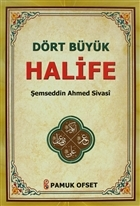 Dört Büyük Halife  (Evliya-021)