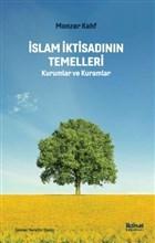 İslam İktisadının Temelleri