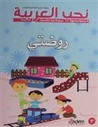 Nuhibbul Arabiyye Çocuklar İçin Arapça Öğretim Serisi 3