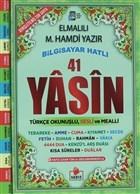 41 Yasin Türkçe Okunuşlu ve Mealli (Çanta Boy Yasin-004)