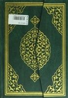 Bilgisayar Hatlı Kur'an-ı Kerim (Hafız Boy - Kuran-004)