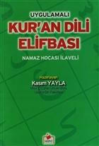 Kur'an Dili Elif Bası (ElifBa-001)